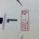 Доска для виндсерфинга F2 Eliminator 91