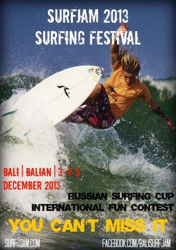 surfjam